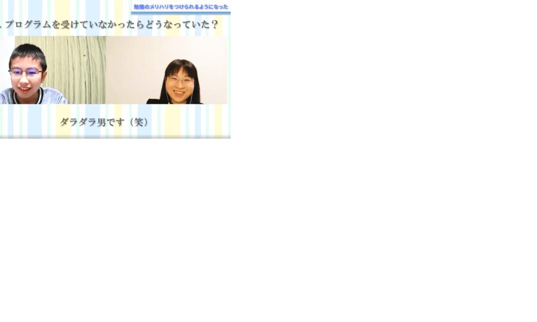 【体験談】ダラダラ男になってました