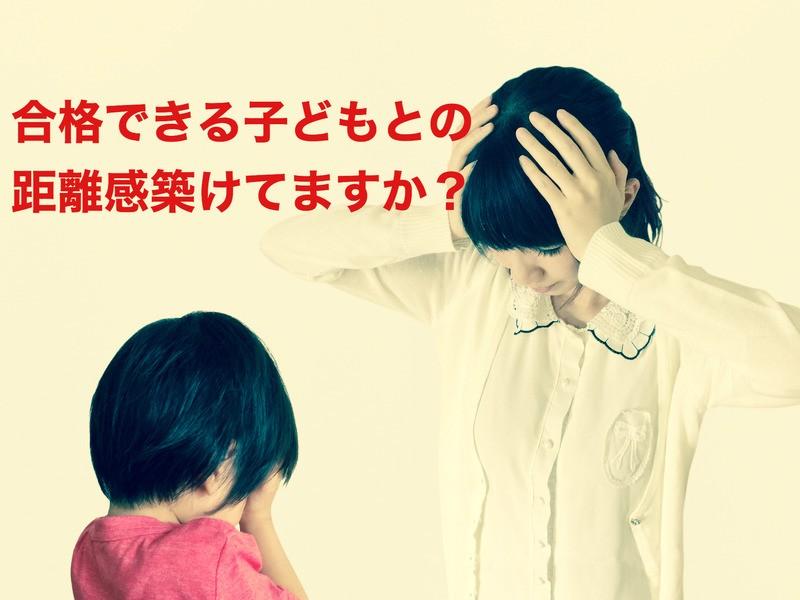 親は、どのくらい関与したらいいの?自分でできるようになるの?